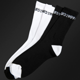Skate And Destroy Socks (Two Pairs per Pack)